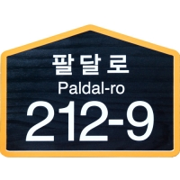 D-025
